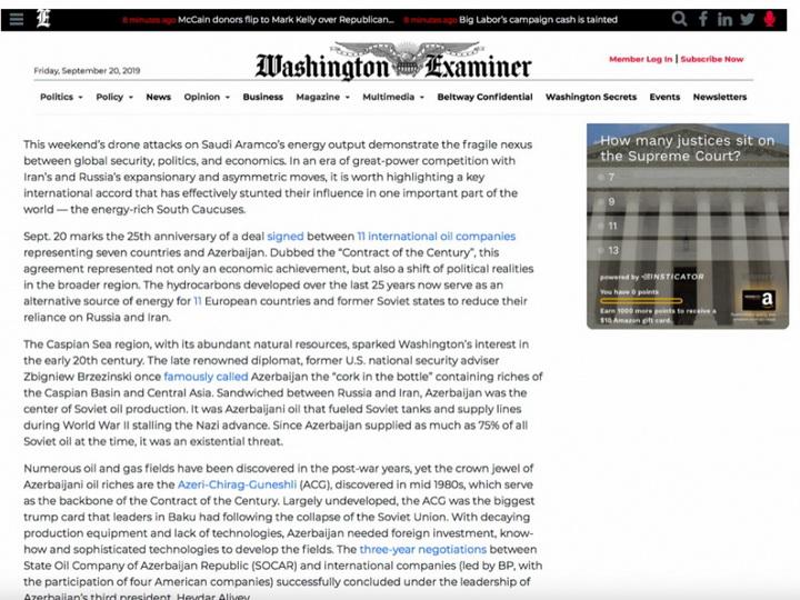 В журнале Washington Examiner опубликована статья о 25-ой годовщине «Контракта века»
