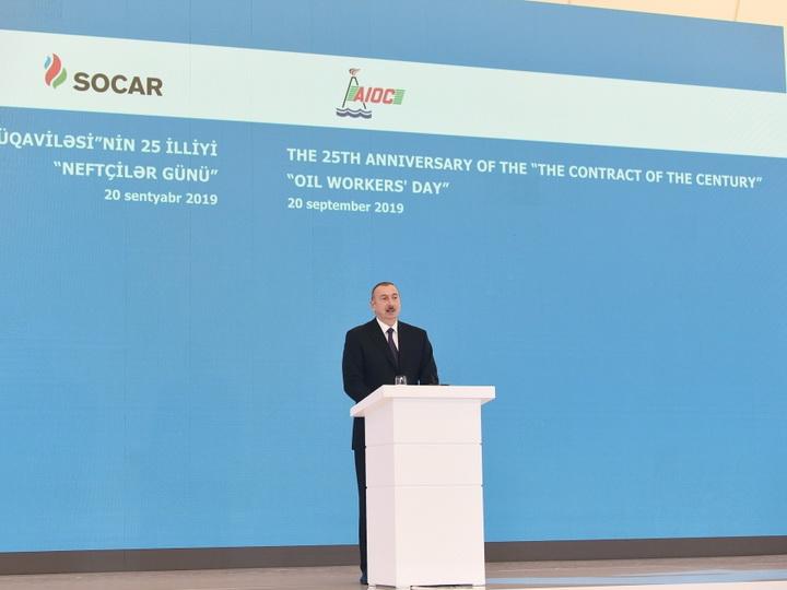 Президент Ильхам Алиев принял участие в церемонии по случаю 25-летия «Контракта века» и Дня нефтяников - ФОТО