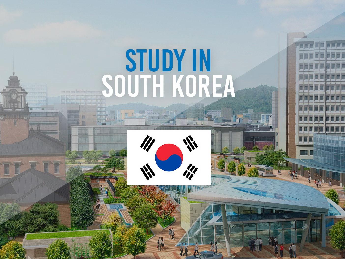 Корея объявила о программе стипендий