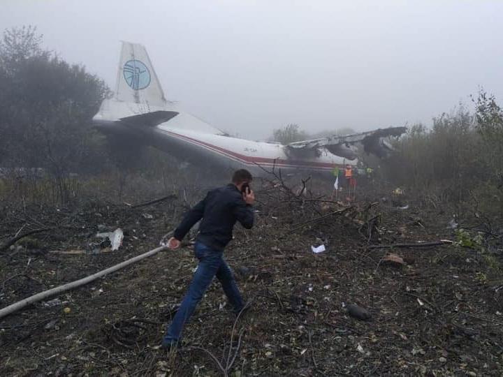 Число жертв катастрофы с самолетом Ан-12 достигло пяти - ФОТО - ОБНОВЛЕНО