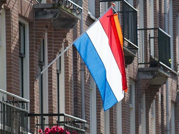 Нидерланды отказались от названия Голландия