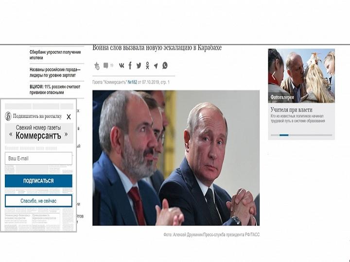 """""""Kommersant"""" qəzeti: Prezident Vladimir Putin Yerevana səfərindən üç gün sonra Prezident İlham Əliyevlə görüşməyi zəruri hesab edib"""