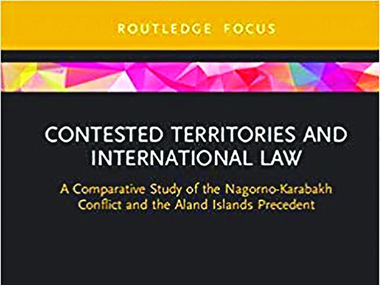 Издательство routledge опубликовало монографию азербайджанского ученого о Карабахе