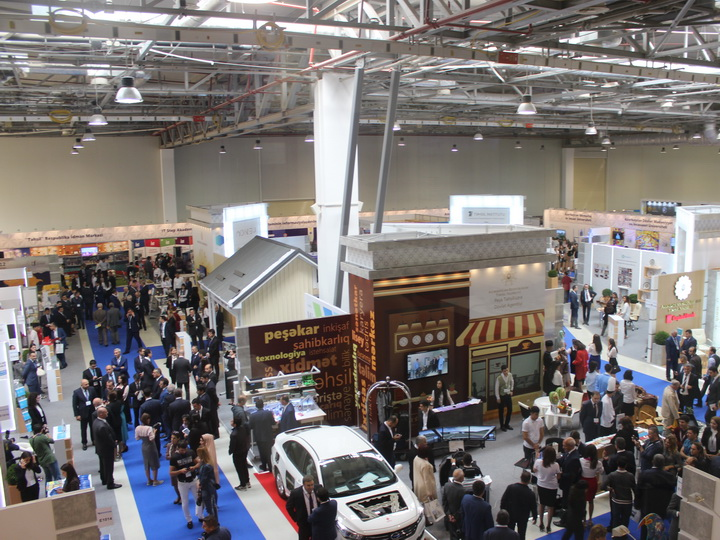 13-я Азербайджанская международная выставка «Образование»