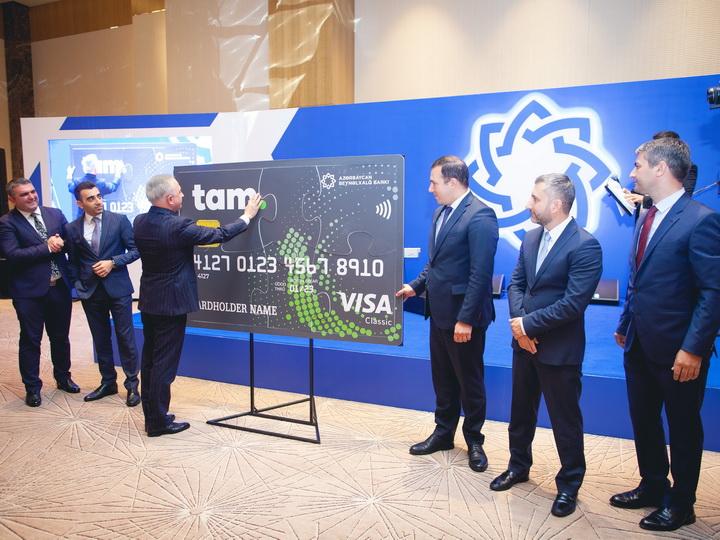 Международный банк Азербайджана представил новый карточный продукт Tamkart - ФОТО