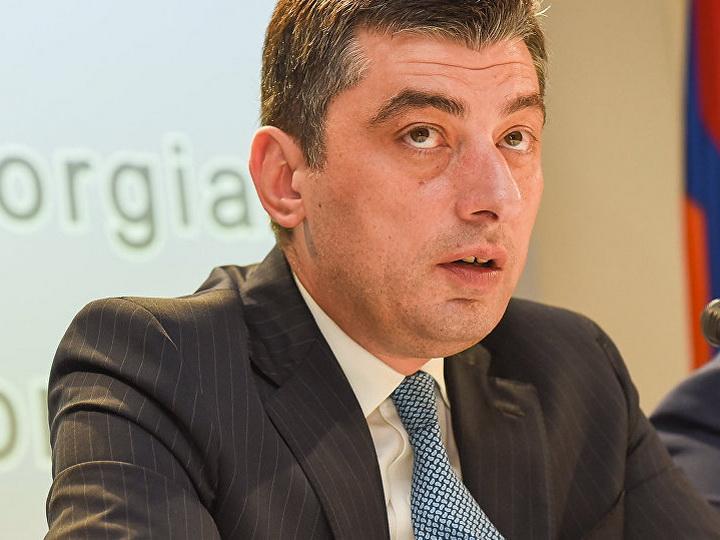 Премьер-министр Грузии посетит Армению