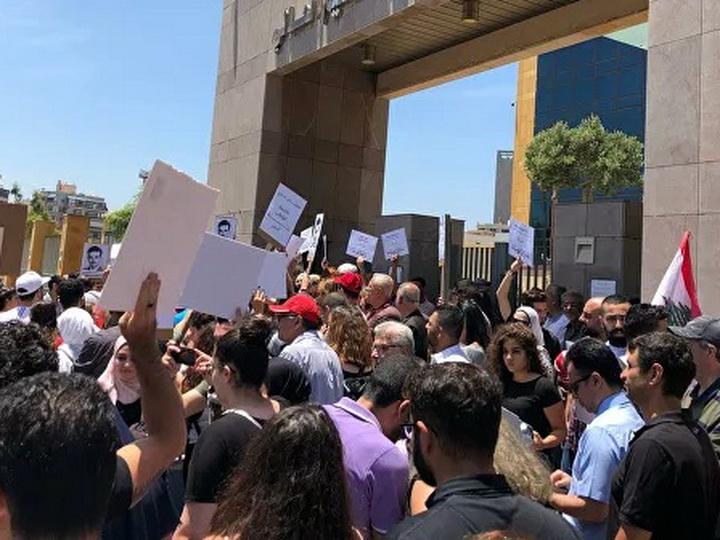 В Бейруте прошел антиправительственный митинг