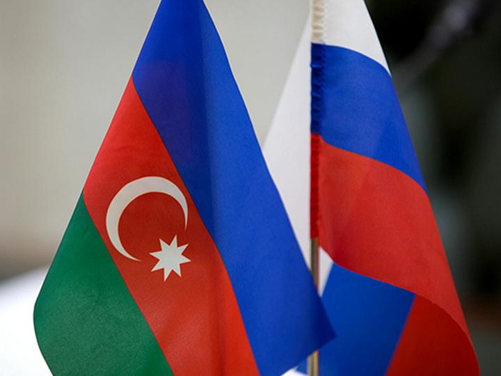 Азербайджан направил ноту в МИД РФ