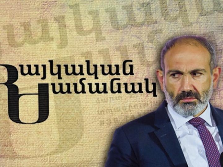 Экс-посол о Пашиняне: политические амбиции становятся все ближе и ближе к диктаторским