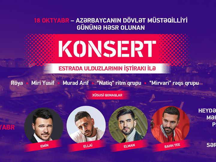 EMIN, Bahh Tee, Эллаи и Elman выступят в Баку на бесплатном концерте - ФОТО