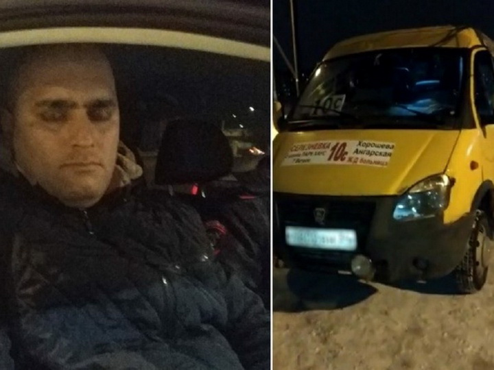 «Напал на школьницу»: В России судят азербайджанца-педофила - ФОТО - ВИДЕО