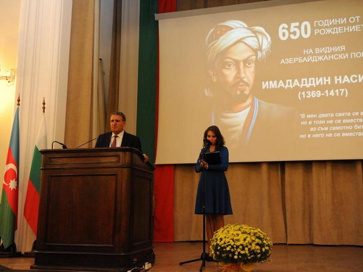 В Софии прошел литературно-художественный вечер, посвященный жизни и творчеству Насими - ФОТО