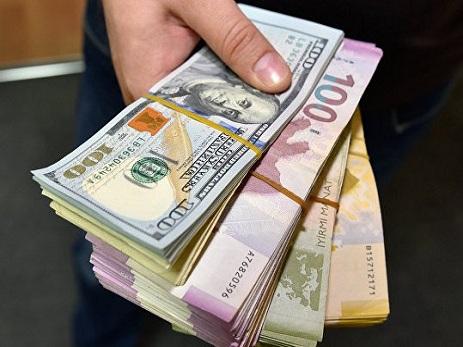Dolların oktyabrın 21-nə olan rəsmi məzənnəsi açıqlanıb