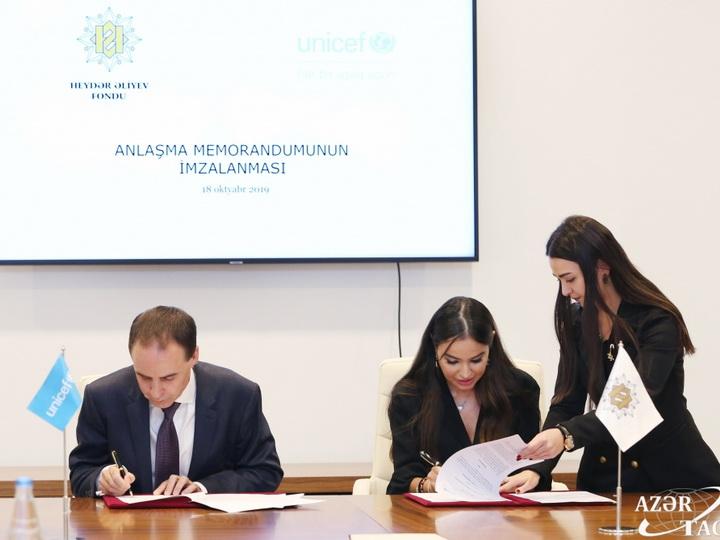 Между Фондом Гейдара Алиева и ЮНИСЕФ подписан Меморандум о взаимопонимании - ФОТО