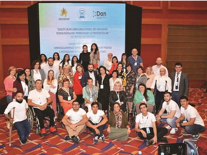 С заботой о молодых людях с инвалидностью - ФОТО