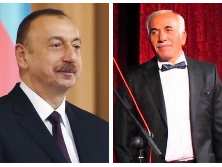 Президент Азербайджана Ильхам Алиев подарил квартиру народному артисту - ФОТО