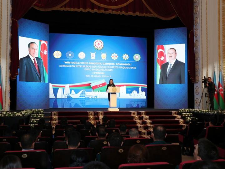 Состоялся первый Форум молодых сотрудников правоохранительных органов Азербайджанской Республики - ФОТО
