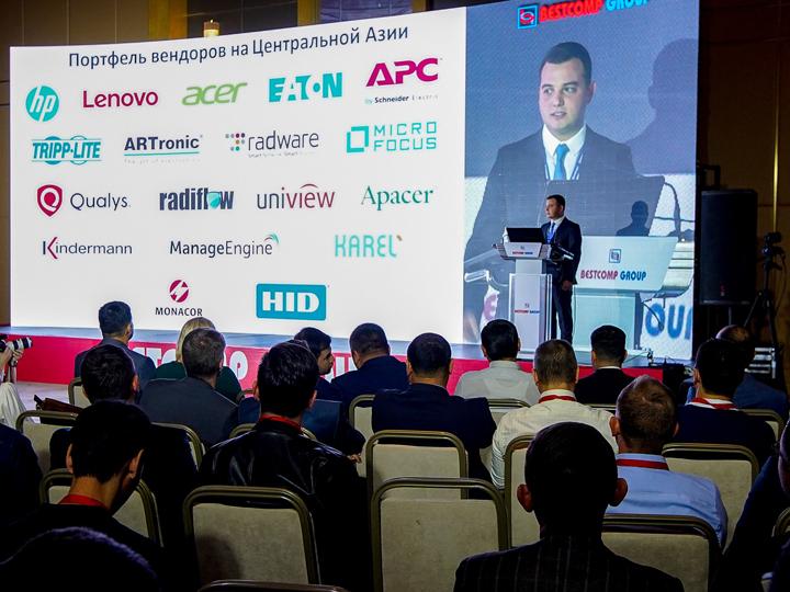 Bestcomp Group провела презентационную конференцию для партнеров из стран Центральной Азии - ФОТО