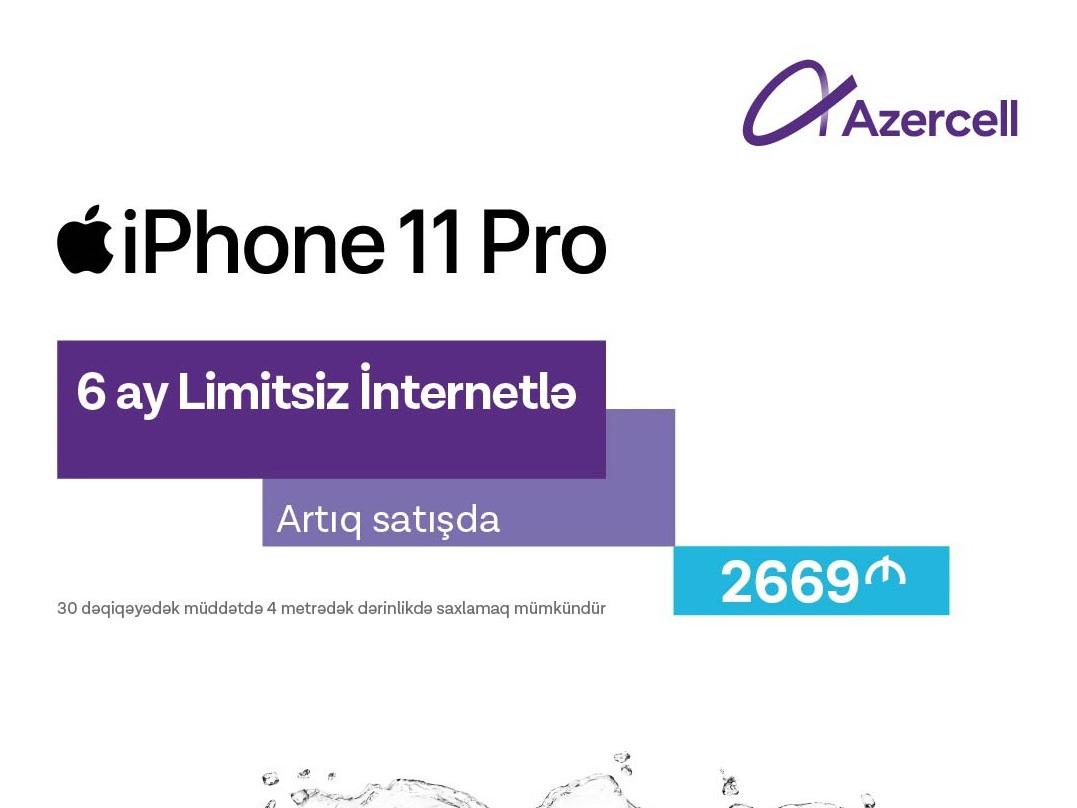 Откройте для себя возможности новых телефонов iPhone с Azercell!