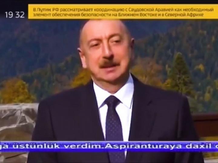 В репортаже телеканала «Россия-24» был показан студенческий билет Президента Азербайджана - ФОТО