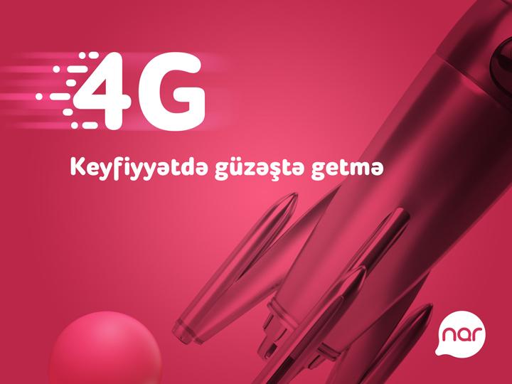 Число пользователей Nar 4G за год увеличилось на 85%