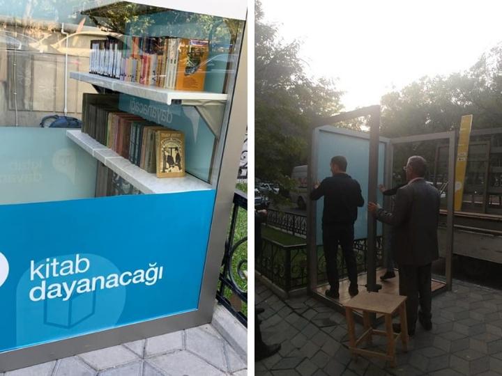 Госкомитет о сносе книжного киоска, открытого Чингизом Абдуллаевым и Бахрамом Багирзаде - ФОТО