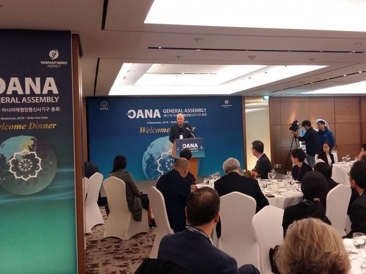 В Сеуле организован официальный прием для руководителей и представителей агентств-членов OANA - ФОТО
