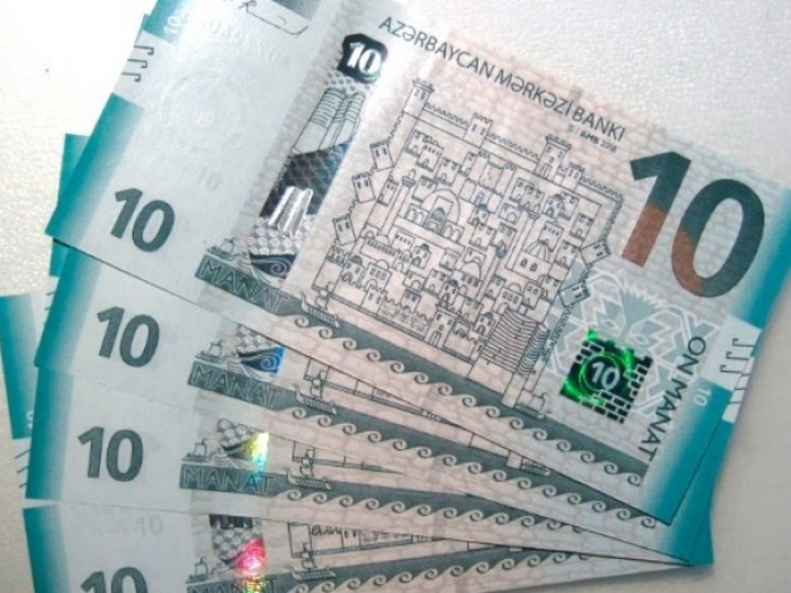 С 1 января с зарплаты граждан будет удерживаться 10 манатов