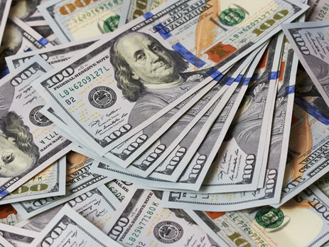 Dolların noyabrın 12-nə olan rəsmi məzənnəsi açıqlanıb