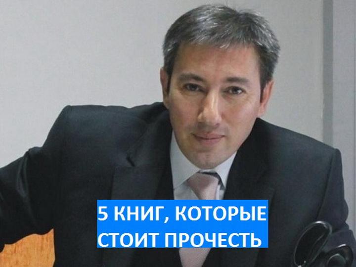 Пять книг, которые стоит прочесть: советует Ильгар Велизаде - ФОТО