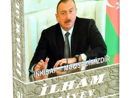 Издана 91-я книга многотомника «Ильхам Алиев. Развитие – наша цель»