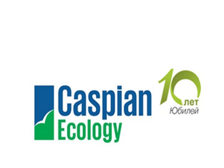 10-я юбилейная Азербайджанская международная выставка в области охраны окружающей среды
