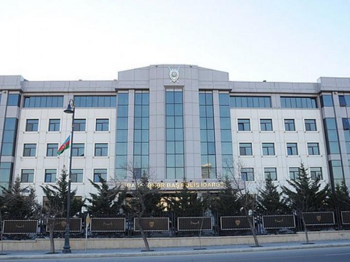 В центре Баку пресечен незаконный пикет