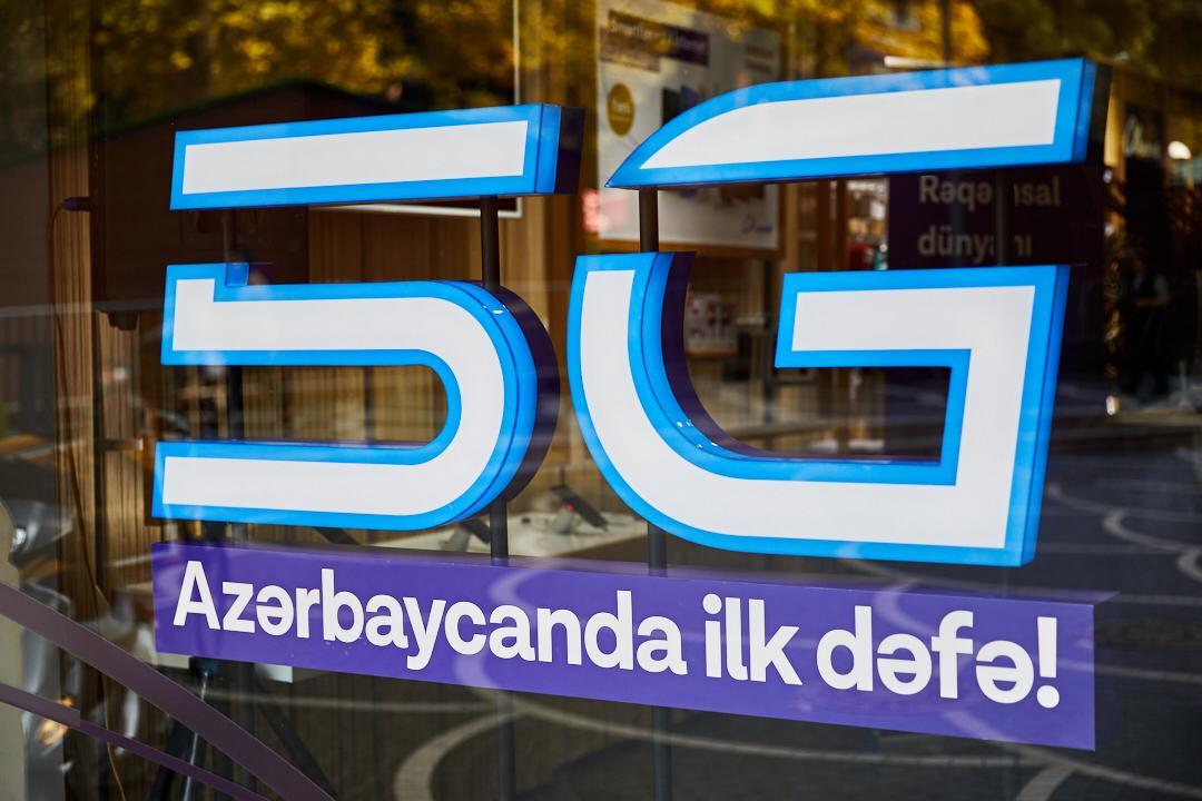Впервые в Азербайджане Azercell запускает сеть 5G в центре Баку! – ФОТО