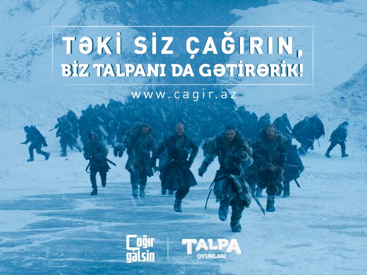 """""""Talpa"""" və """"Çağır Gəlsin"""" layihələri: Bakıda istirahət və xidmət sahəsində yenilik – FOTO – VİDEO"""