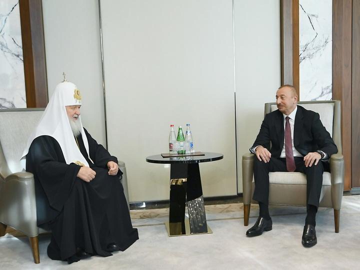 Президент Азербайджана встретился с Патриархом Московским и всея Руси Кириллом - ФОТО