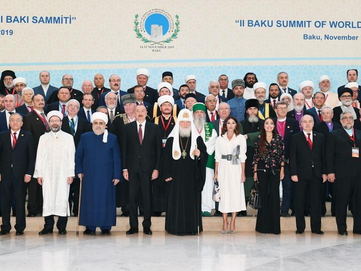 Президент Ильхам Алиев принимает участие во II Саммите мировых религиозных лидеров - ФОТО