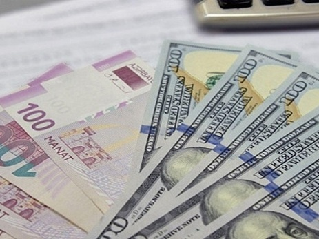 Dolların noyabrın 18-nə olan rəsmi məzənnəsi açıqlanıb