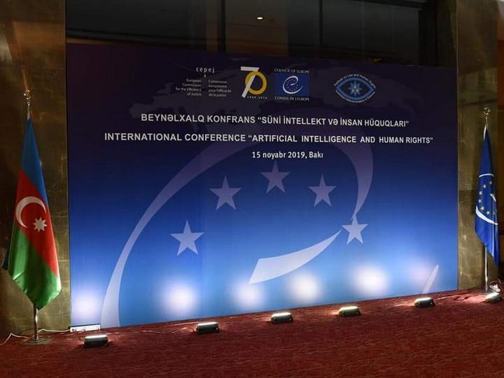 Впервые прошла международная конференция, посвящённая применению искусственного интеллекта в судопроизводстве - ФОТО