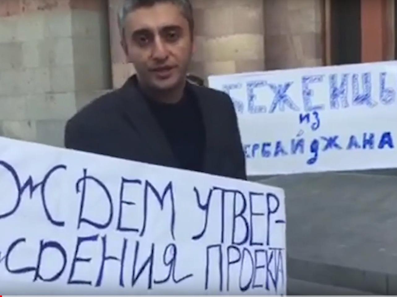 «Чужие среди своих»: Почему «бакинские армяне» недовольны Ереваном?