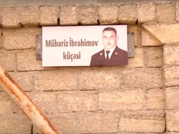 Жители Баку назвали улицу в честь Мубариза Ибрагимова – ВИДЕО