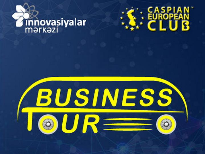 Caspian European Club организовал бизнес-тур