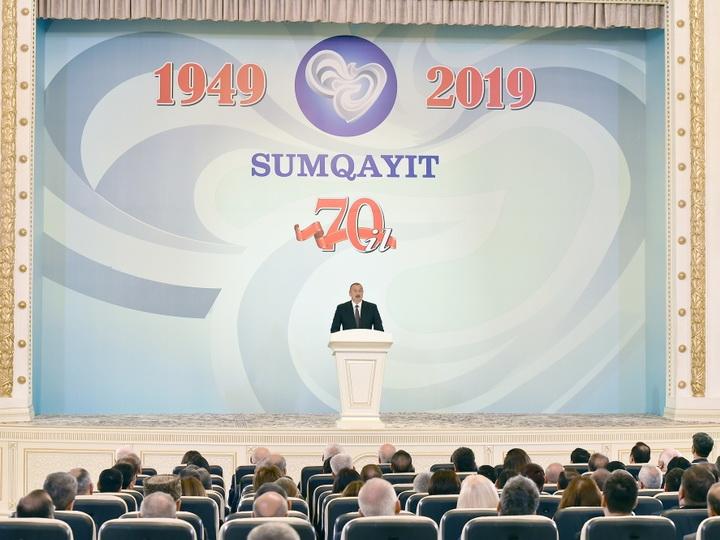 Ильхам Алиев принял участие в мероприятии, посвященном 70-летию Сумгайыта - ФОТО