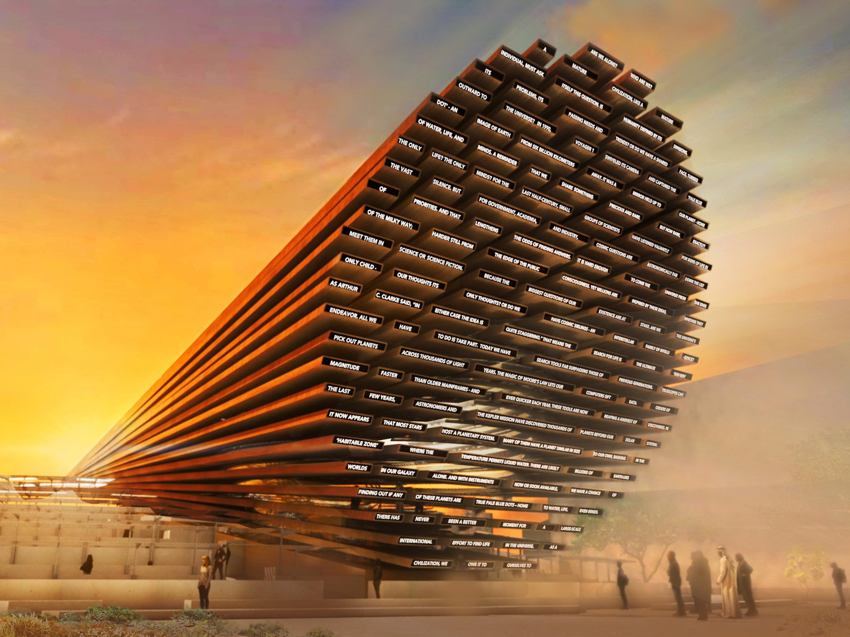 Павильон стихов, посылающий «сообщения в космос», на Expo 2020 – ФОТО - ВИДЕО
