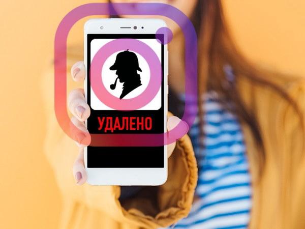 Ghosty удалено из Google Play Store и App Store после обращения Минсвязи Азербайджана