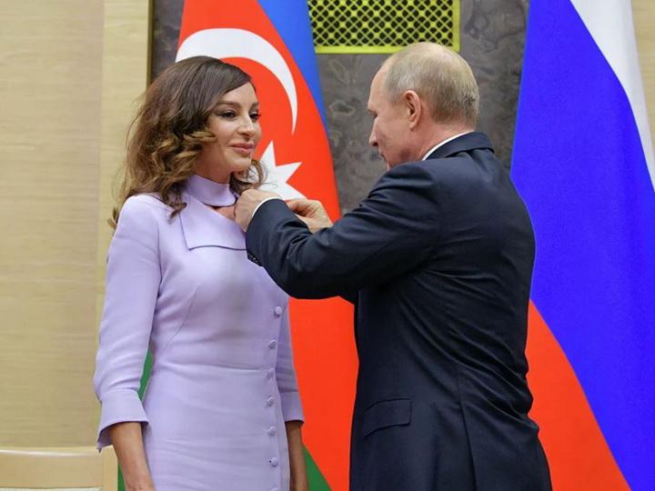 Путин наградил Первого вице-президента Азербайджана Орденом Дружбы - ФОТО - ВИДЕО