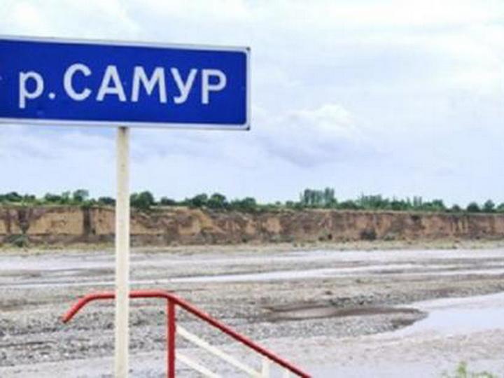 Мост через реку Самур на границе РФ и Азербайджана: подробности и сроки открытия