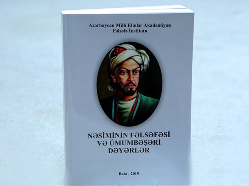 Издана книга «Философия Насими и общечеловеческие ценности»
