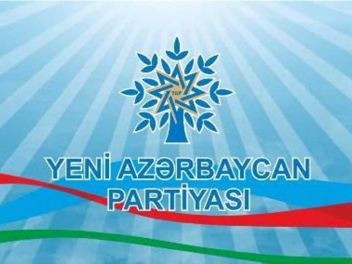 Политсовет правящей партии «Ени Азербайджан» проведет заседание