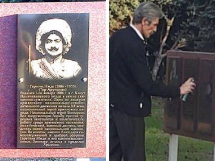 В России демонтирована памятная доска нацистскому прихвостню Гарегину Нжде - ФОТО